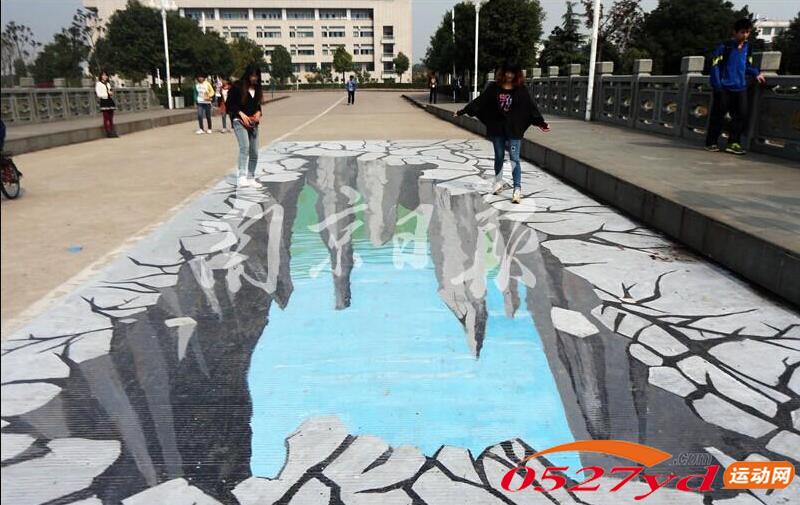"""南航金城学院的校园惊现""""深渊"""",这是一幅巨大的3d地画艺术画,艺术设计"""